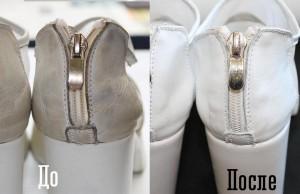 белые кожаные туфли покраска