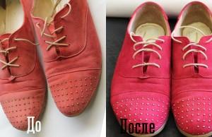 красные замшевые ботинки покраска