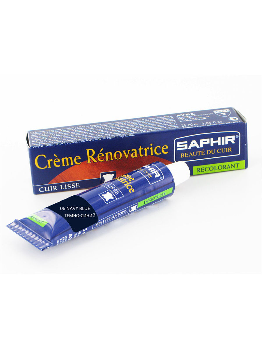 Восстановитель кожи Creme Renovatrice, СТЕКЛО, 30мл. (4 цвета)