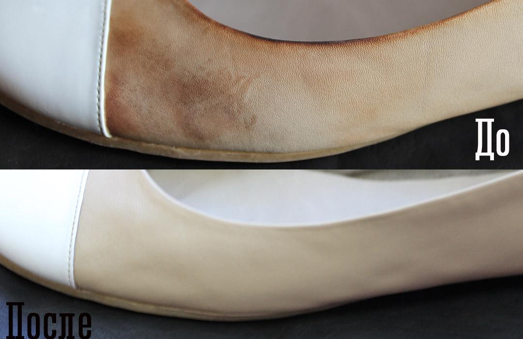 Чем красить обувь своими руками - Одежда - Мастеру