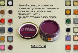 egoStyle- крем для обуви Tarrago