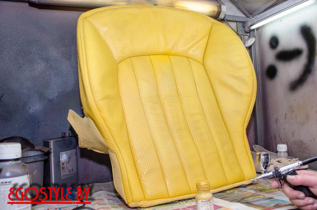 Покраска желтого салона