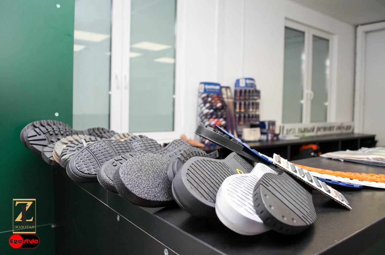 Магазин-мастерская по ремонту обуви00004
